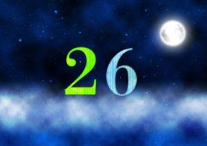 26番の月の館
