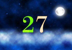 27番月の館