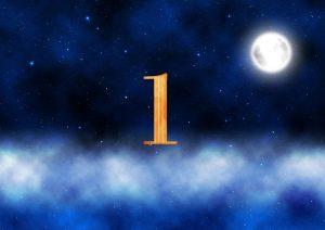1番の月の館