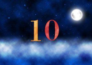 10番の月の館