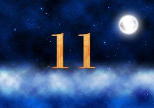 11番の月の館