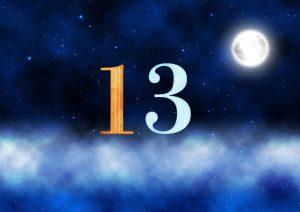 13番の月の館