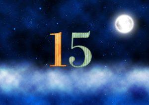 15番の月の館