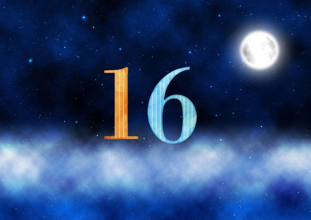 16番の月の館