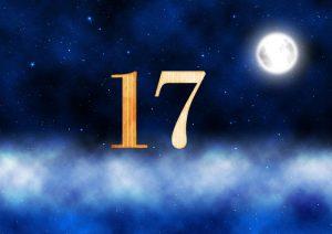 17番の月の館