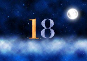 18番の月の館