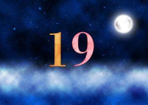 19番の月の館
