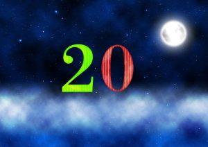 20番の月の館