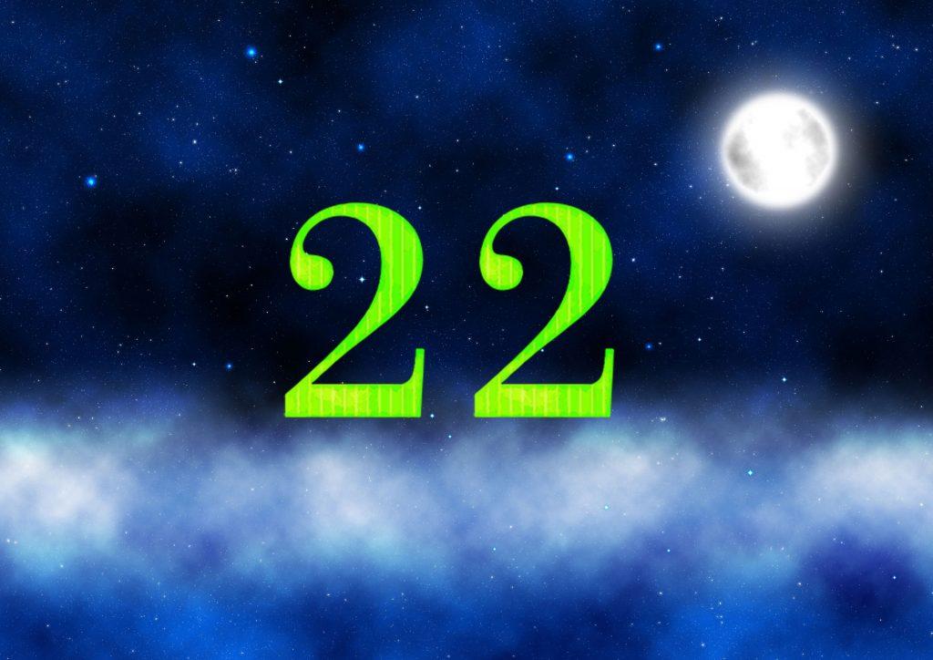 22番の月の館