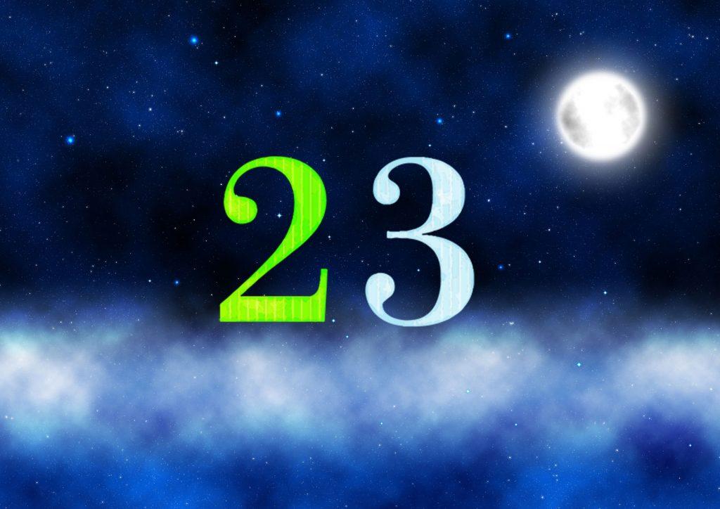 23番の月の館