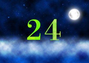 24番の月の館