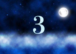 3番の月の館