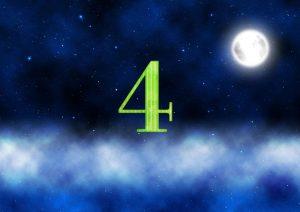 4番の月の館