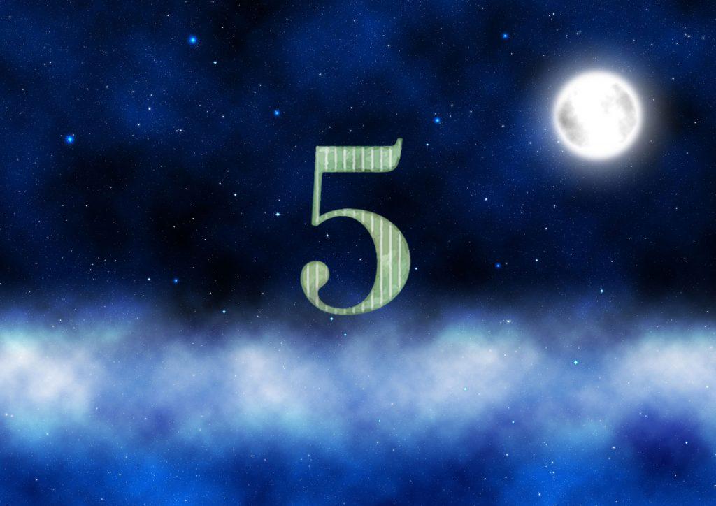 5番の月の館