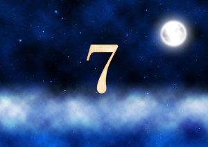 7番の月の館